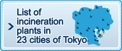 List of incineration plants in 23 cities of Tokyo
