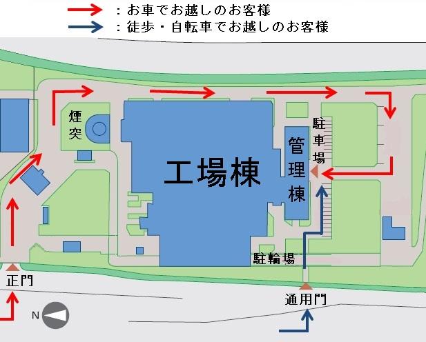品川シーサイド → 東京|乗換案内|ジョルダン